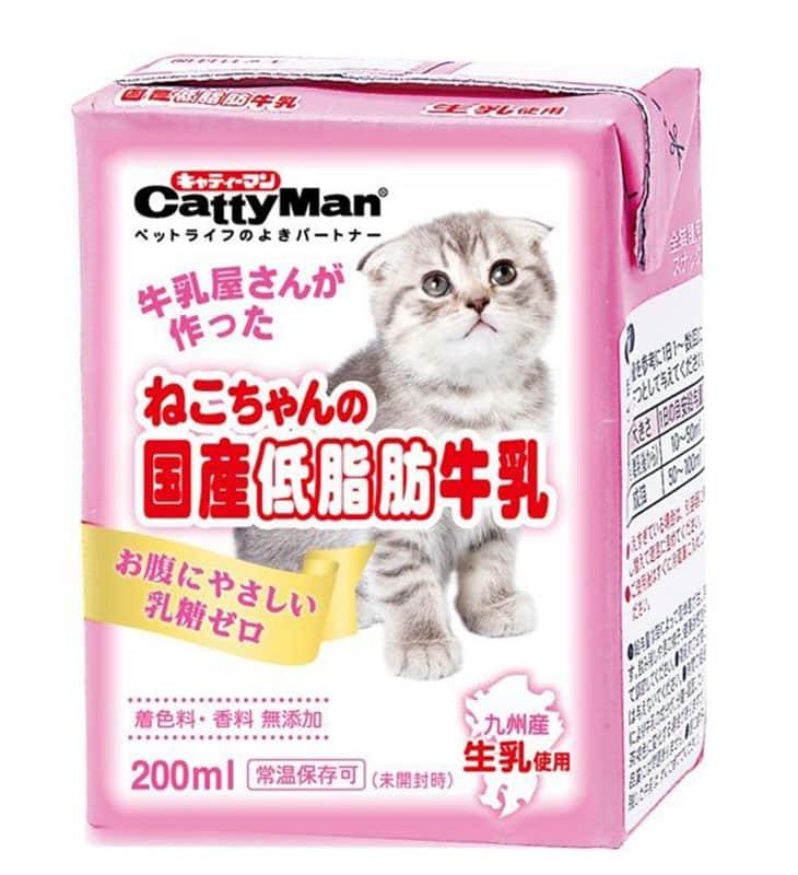 Cattyman Low Fat