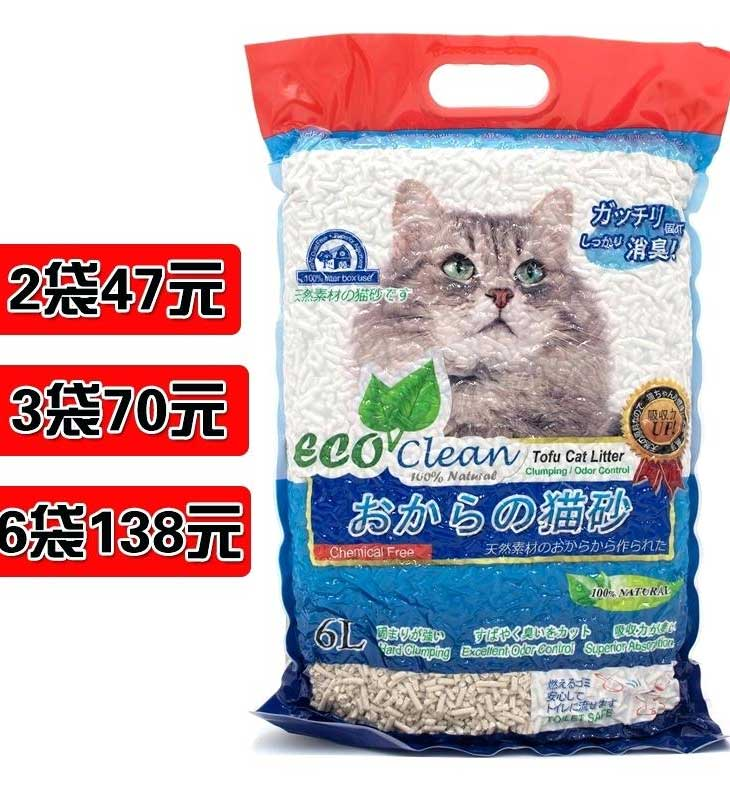 Eco Clean Tofu Cat Litter