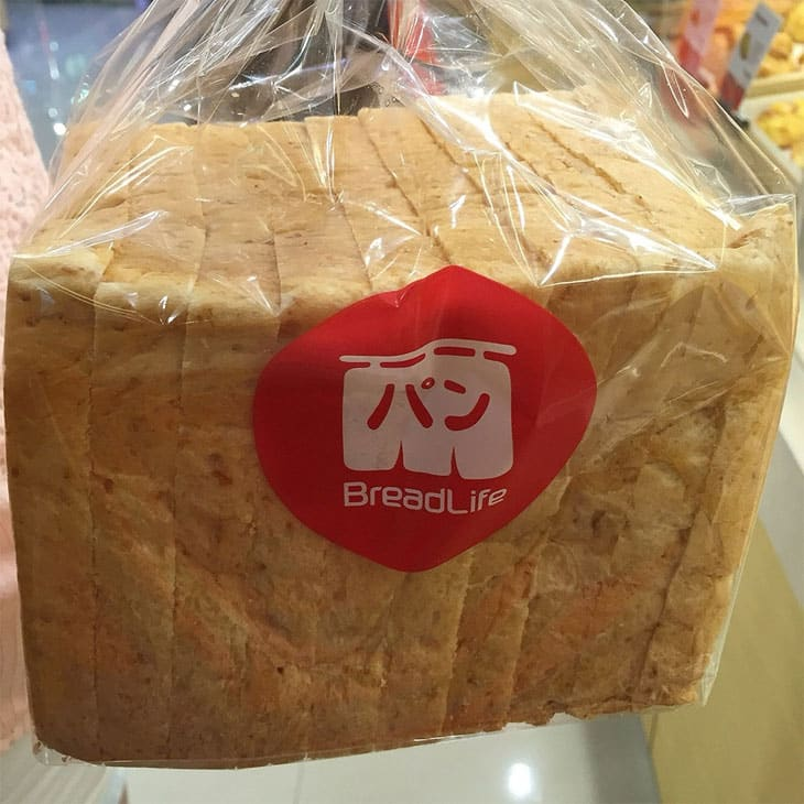 Roti Gandum Breadlife Whole Wheat Toast